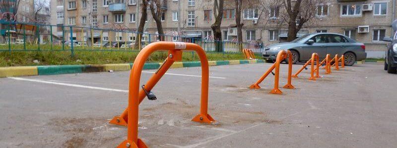 Назначение и виды парковочных барьеров