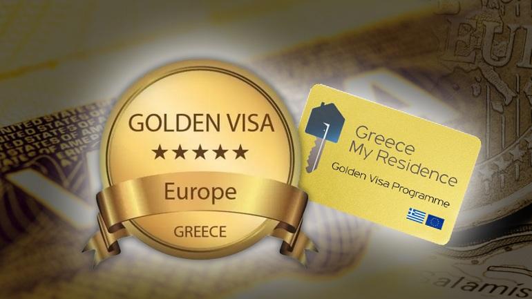 Золотая виза Греции residence-greece.ru